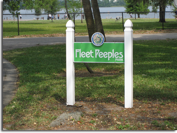 Fleet Peeples Dog Park